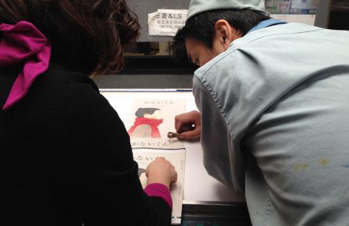 森岩檢查封面顏色的狀況,作出微調指示,例如是油墨量。