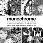 黑白最強!Monochrome 展覽