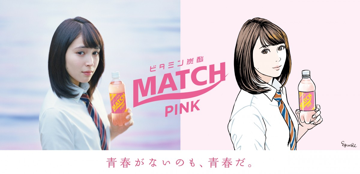 mainvisual_pink