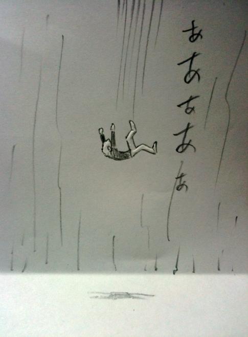 http://twitpic.com/8noywy