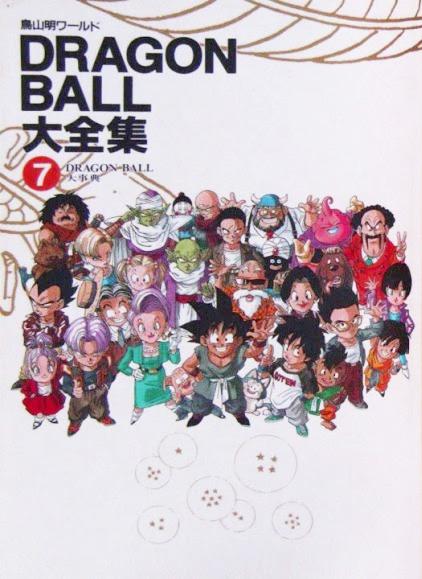daizenshuu0700001 copy