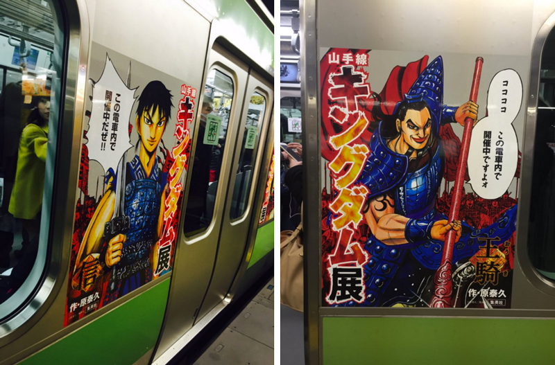 kingdom_train_door