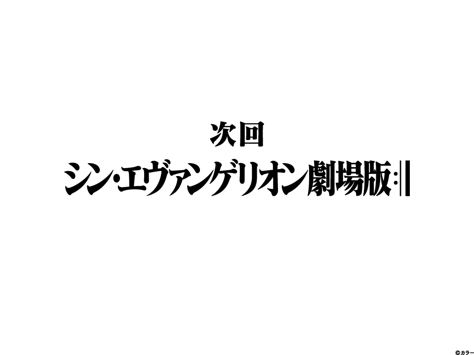 img_final_02